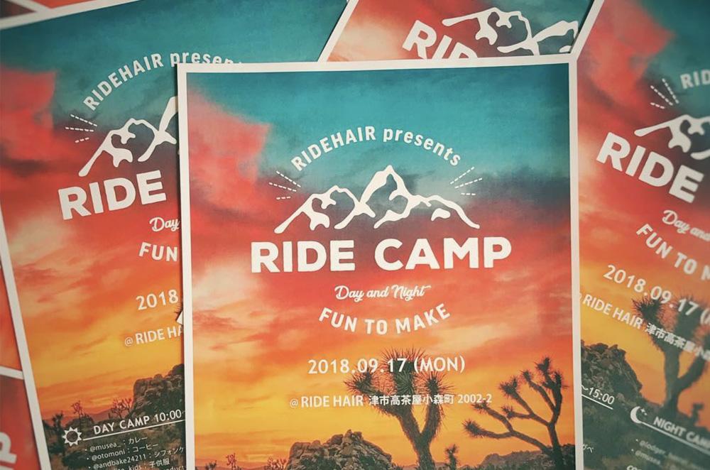 ridecamp